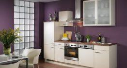 Какво да правим с малката си кухня ? [Идеи и преложения]
