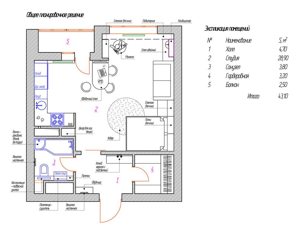 apartament-za-mlada-dama-sas-svetal-i-prostoren-interior-8h