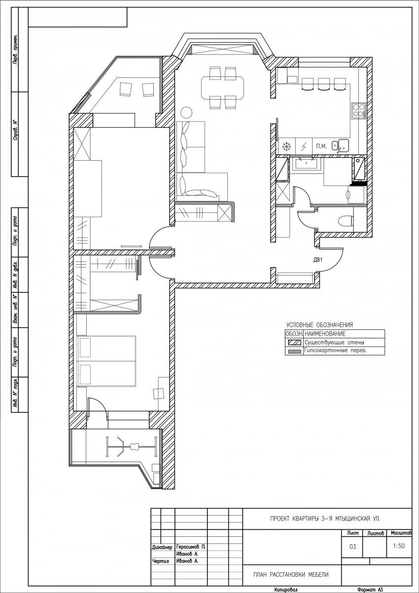 prostoren-apartament-za-semeistvo-s-shest-godishno-dete-916g