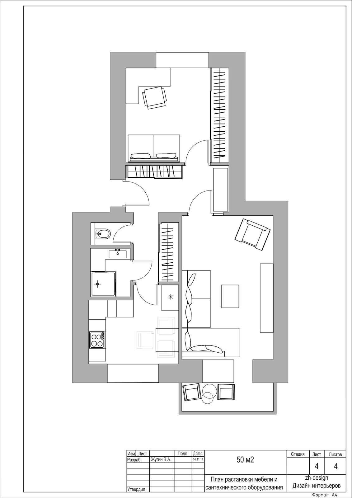 moderen-interioren-proekt-na-dvustaen-apartament-50-m-918g