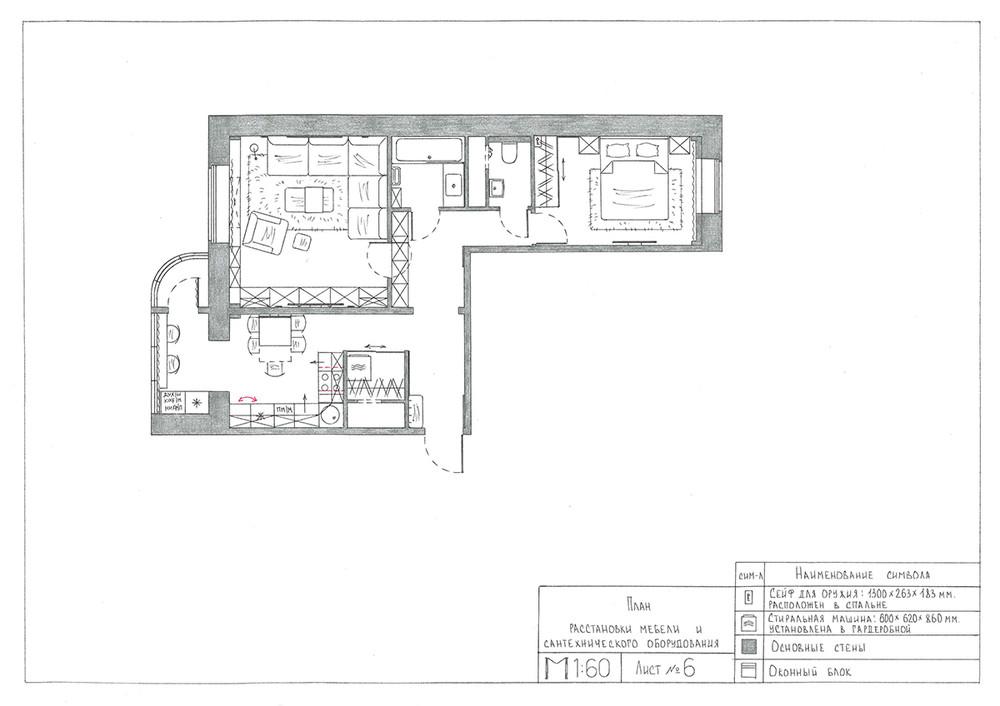 dvustaen-apartament-s-moderen-i-praktichen-interior-v-moskva-58-m-916g