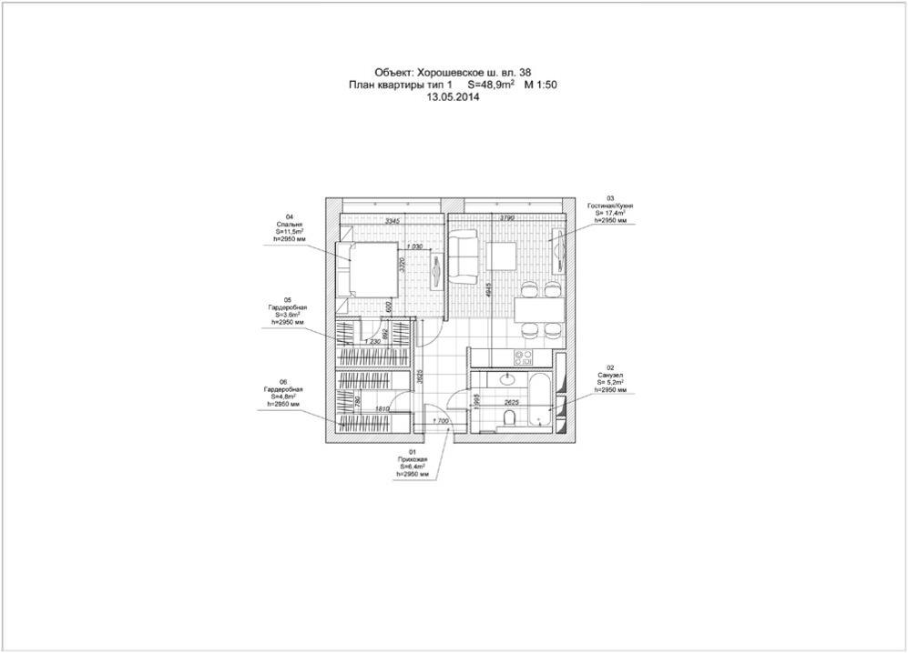 moderen-apartament-s-kombiniran-hol-i-kuhnq-49-m-plan