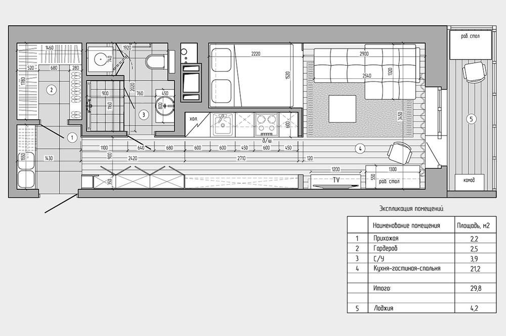 malak-apartament-s-originalen-interioren-dizain-30-m-plan